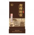 青海STH-10上套盒150*130*290mm
