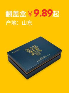 自定义卡盒 产地:山东