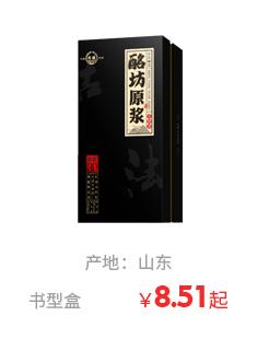jsxh16,8.51元起 产地:山东