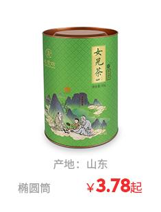 椭圆筒3.78元起 产地:山东