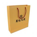 东莞HCZD-029茶叶通用手提袋