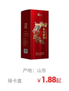 裱卡盒1.88元起 产地:山东