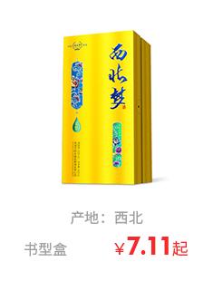FGH-04茶叶中天地盒