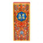 青海QSGBP-13轻手工酒盒125*115*320mm