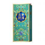 青海QSG-18輕手工酒盒125*100*290mm