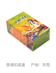 普通扣底盒 产地:东莞