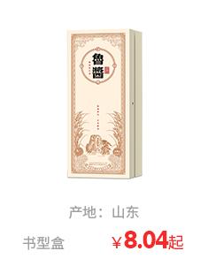 书型盒8.04元起 产地:山东